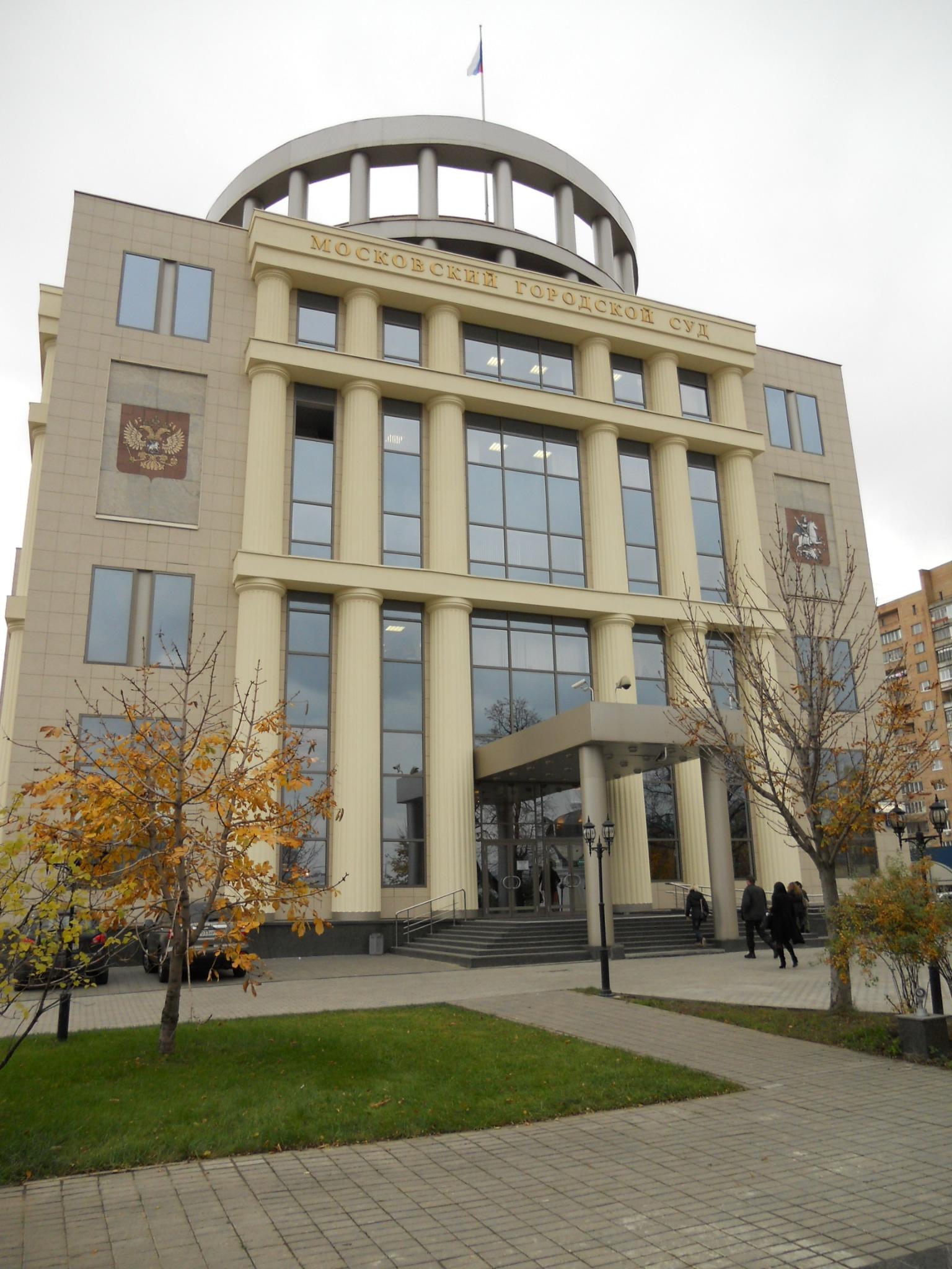 юридическая консультация м рязанский проспект