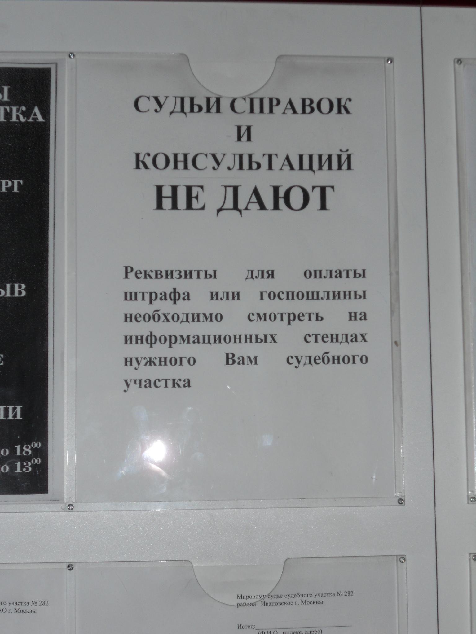 юридические консультации по кредитам в москве